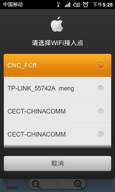 WiFiAround|玩工具App免費|玩APPs