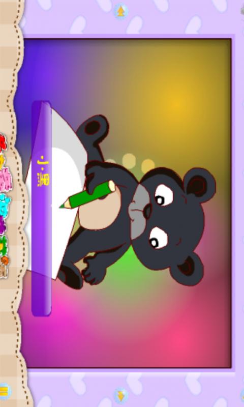 玩生產應用App|多多童谣学英语免費|APP試玩