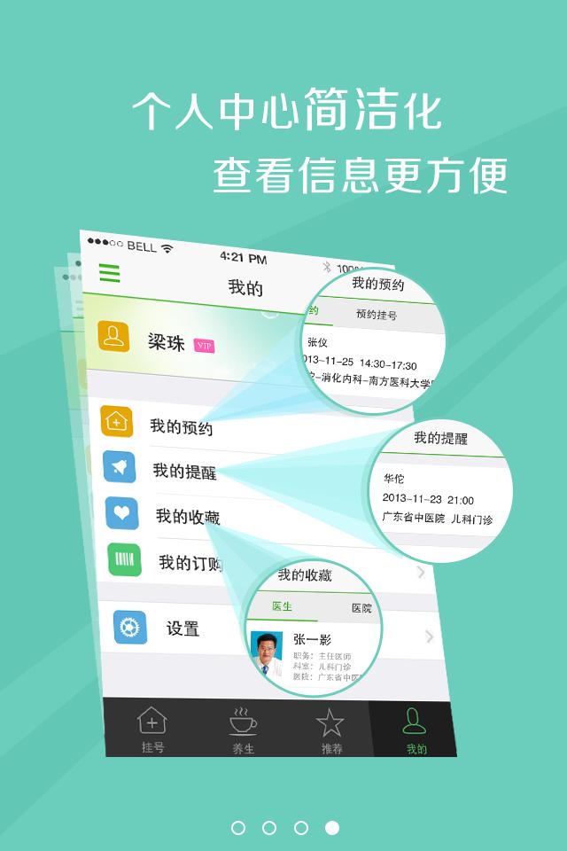iPhone 軟體- iOS8.1健康裡面的資料來源如何選擇- 蘋果討論區- Mobile01