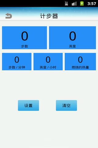 口袋体检 生活 App-愛順發玩APP