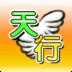 天行乐园 棋類遊戲 App Store-癮科技App