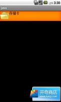 玩模擬App|Java虚拟机免費|APP試玩