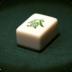 四川麻将血战到底实战技巧 棋類遊戲 App Store-癮科技App