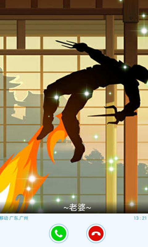 暗影格斗2破解个性来电秀-应用截图