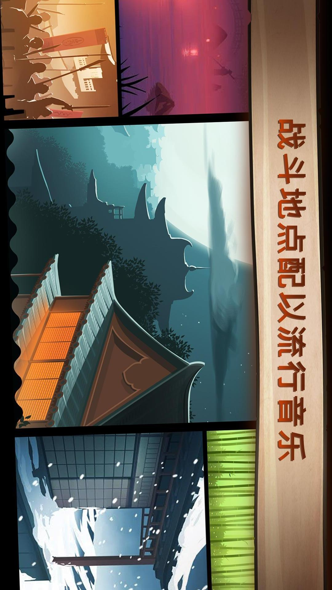 暗影格斗2 中文版
