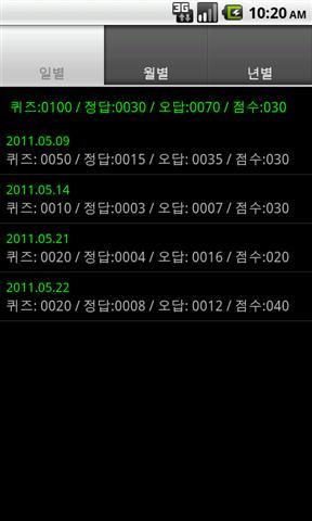 韩文测验|玩工具App免費|玩APPs