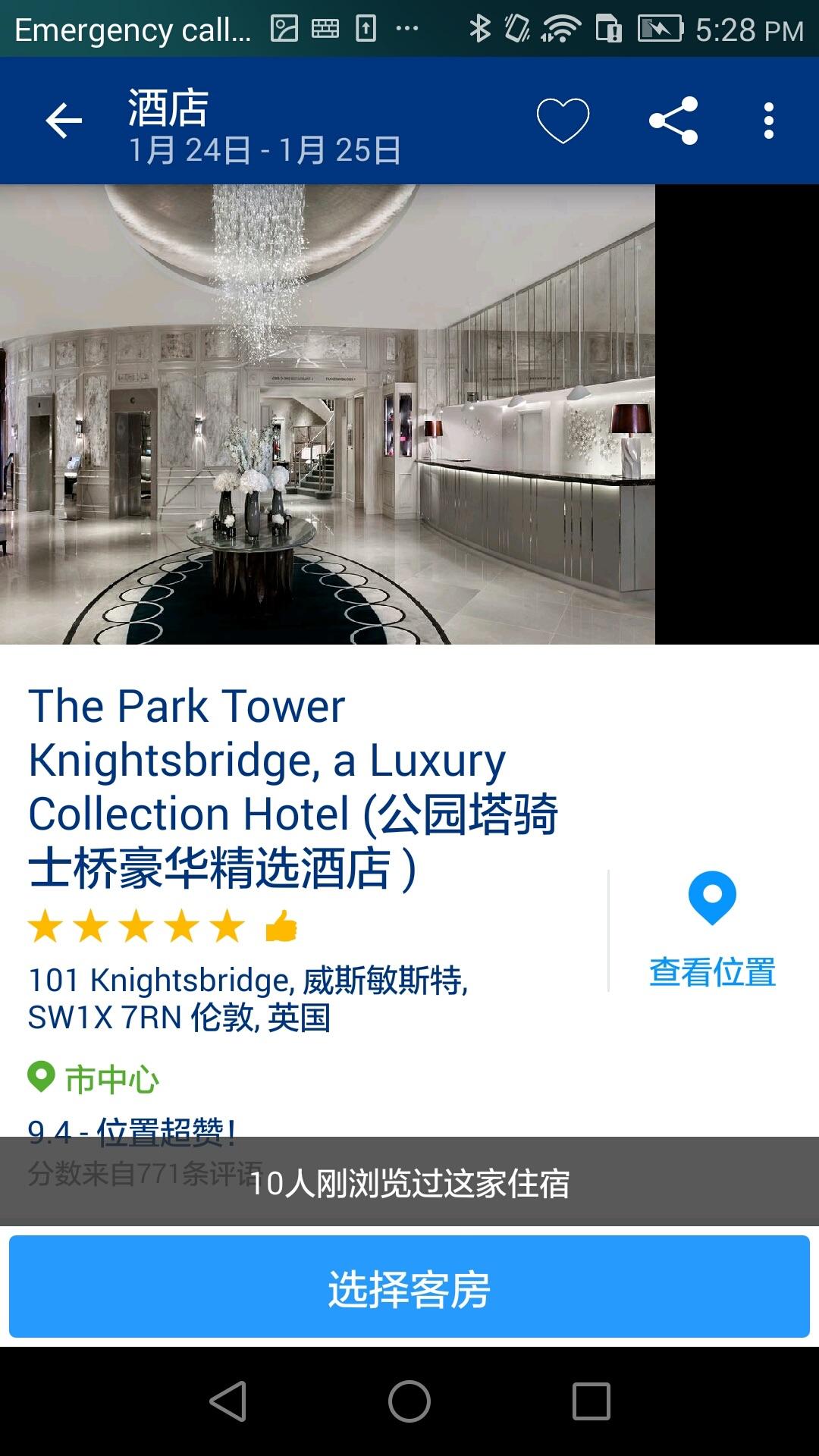 Booking酒店预订-应用截图