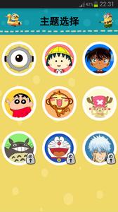 【免費社交App】Banana-APP點子