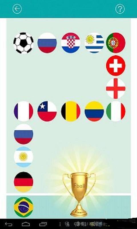 足球冠军-应用截图