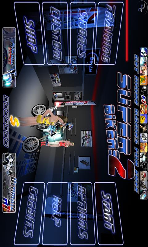 超级摩托大赛