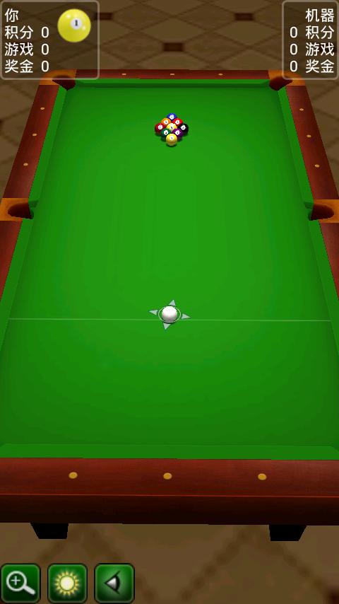 3D台球游戏-应用截图