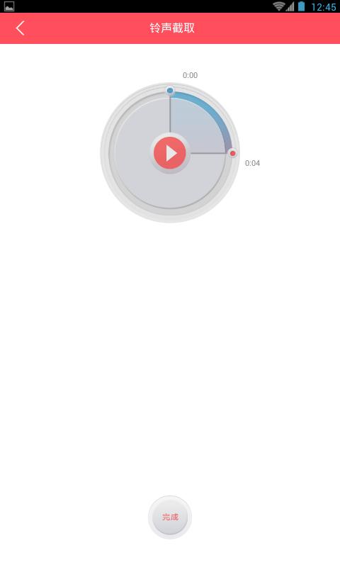 好听铃声制作-应用截图