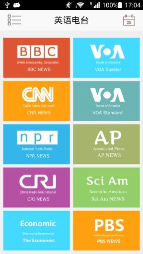 BBC 英國廣播公司的電台兒童節目線上隨選收聽@ FDA Forum 全國藥師論壇 ...