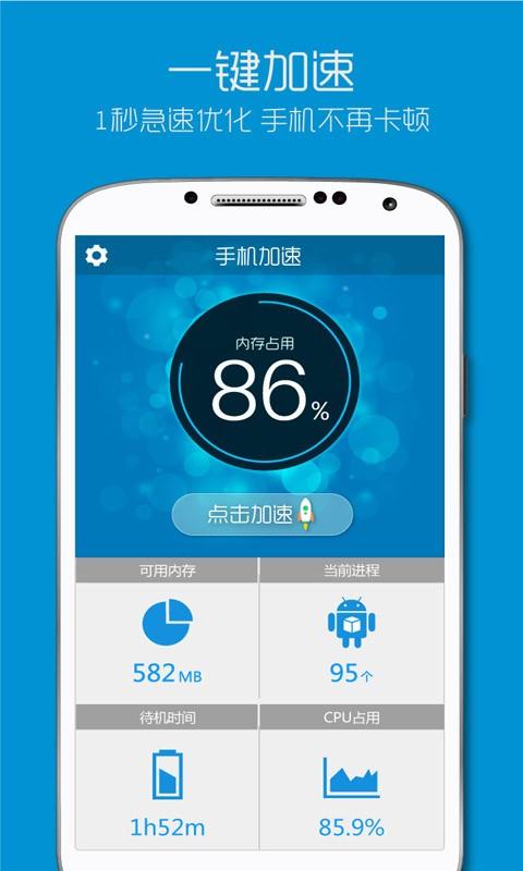 靈機塔羅-事業愛情運勢占卜塔羅牌:在App Store 上的App