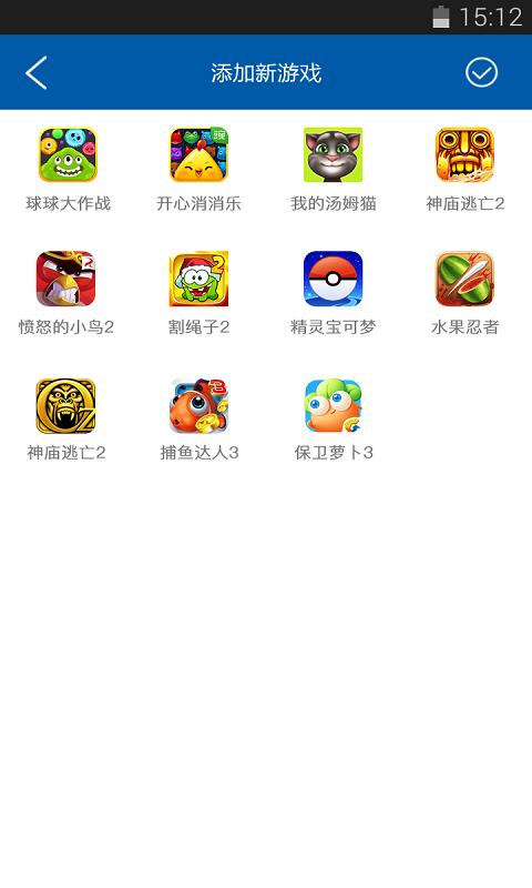 游戏加速器-应用截图