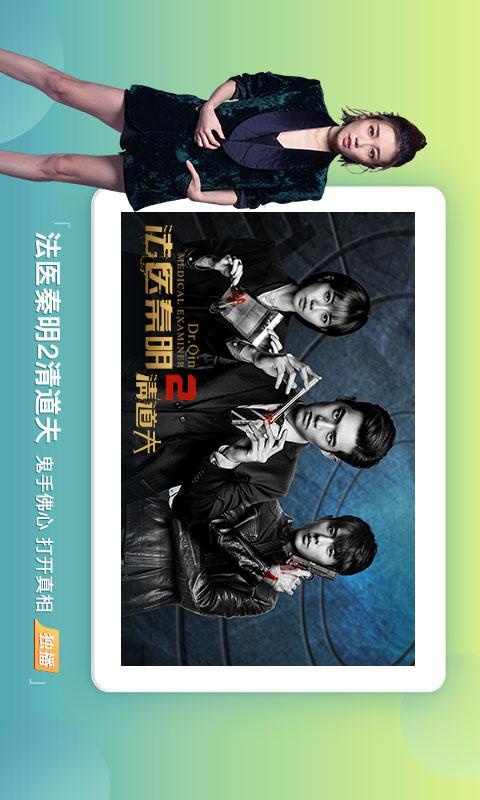 搜狐视频HD-应用截图