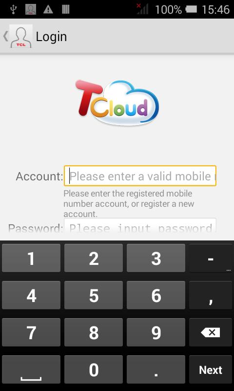 用户中心 社交 App-癮科技App