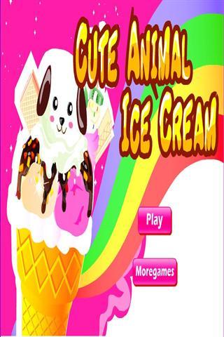 烹饪冰淇淋