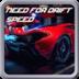 需要漂流速度 賽車遊戲 LOGO-玩APPs