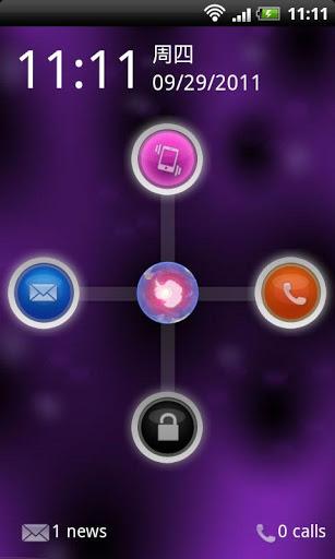 玩免費個人化APP|下載恶搞解锁 app不用錢|硬是要APP