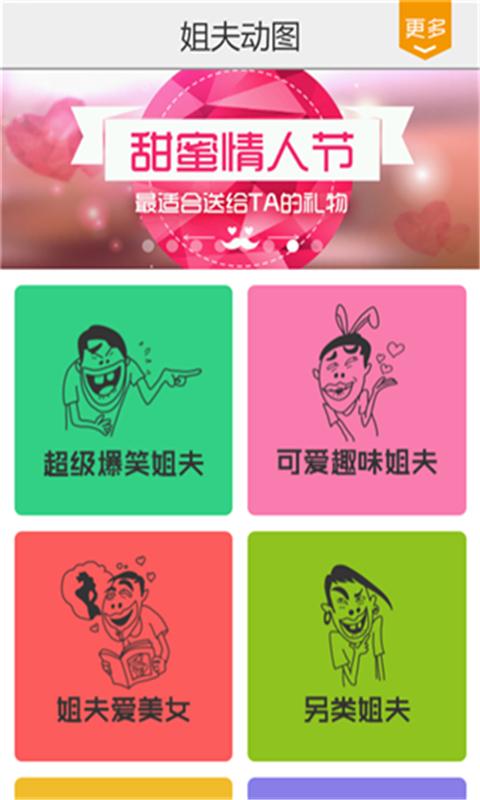 在手機上製作GIF動圖| Tumblr 中文使用者大全