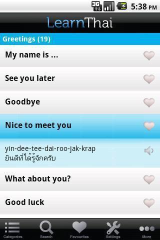 【免費體育競技App】Thai Lite-APP點子