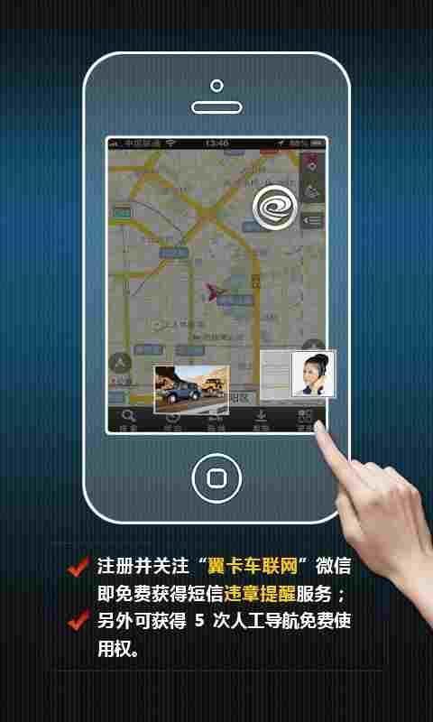GOLiFE MOVE – 具備社群分享概念的免費導航App | 電腦王 ...