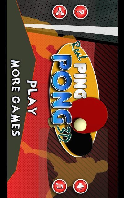 真正的乒乓球