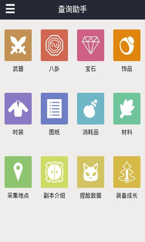 【免費模擬App】剑灵掌游宝-APP點子