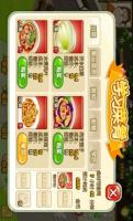 QQ餐厅-应用截图
