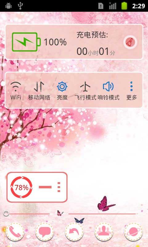 春暖花开-91主题桌面 美化版