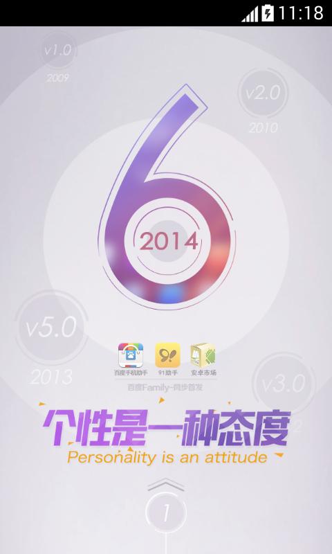 91桌面|玩個人化App免費|玩APPs