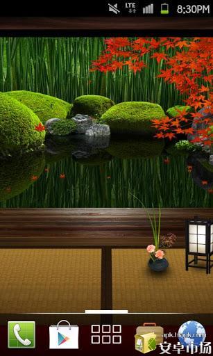 秋之庭院动态壁纸