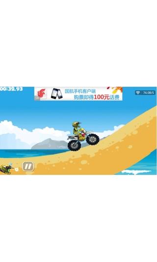 玩免費賽車遊戲APP|下載卡通越野摩托车 app不用錢|硬是要APP