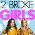 破产姐妹第二季 遊戲 App LOGO-硬是要APP