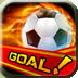 足球小将 體育競技 App LOGO-硬是要APP
