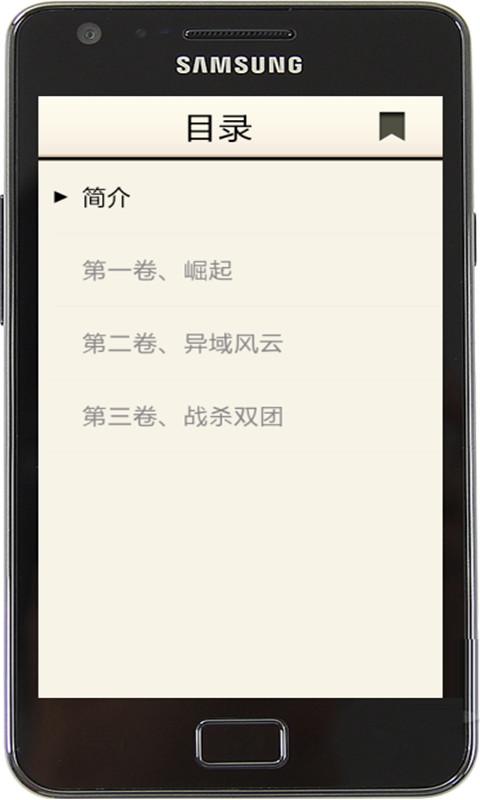 超注音App: Android 最好打的注音輸入法試玩報告 | T客邦 - 我只推薦好東西