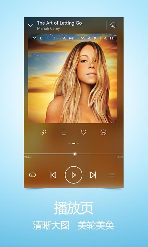 百度音乐|玩媒體與影片App免費|玩APPs