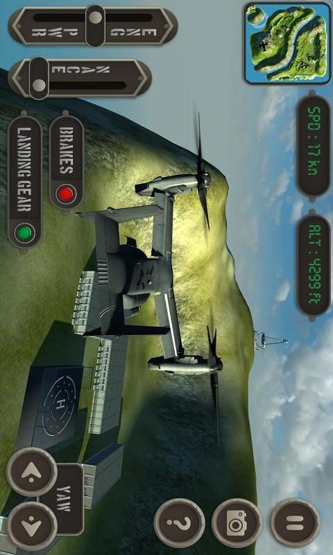 鱼鹰直升机模拟