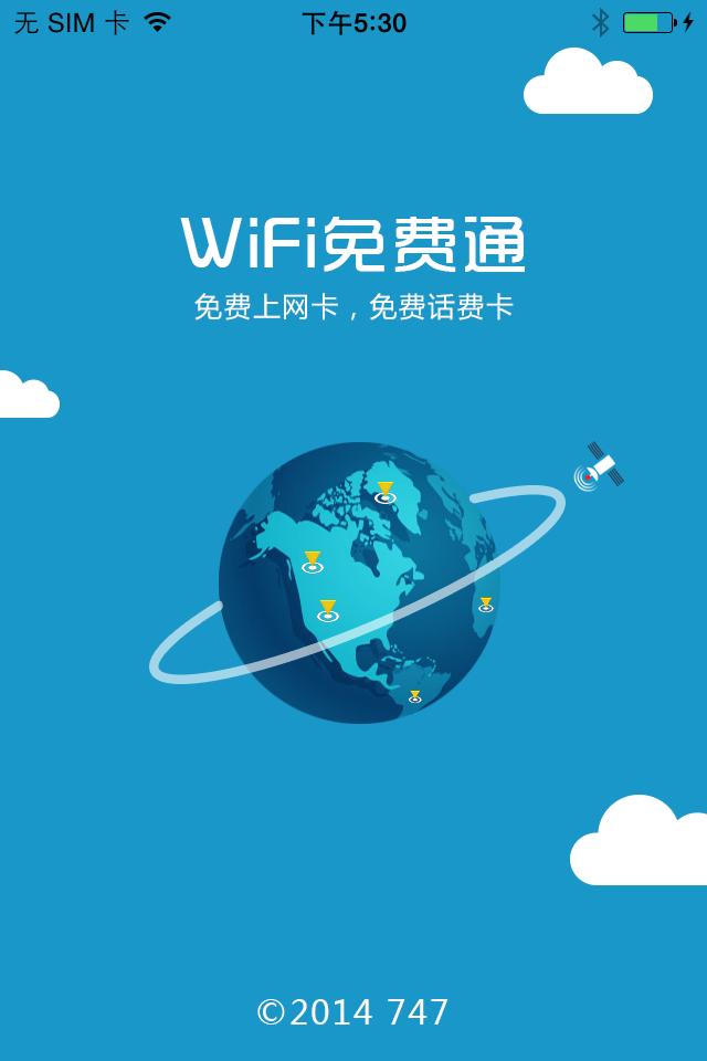 WiFi通|玩工具App免費|玩APPs