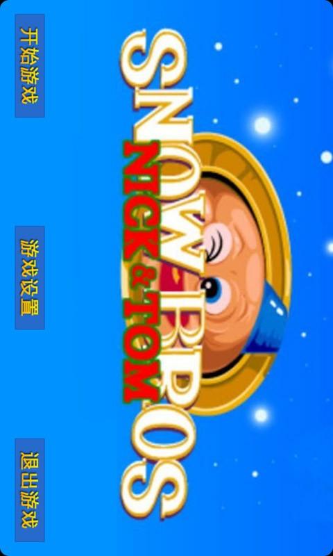 送熊大回家3,送熊大回家3小遊戲,4399小遊戲 www.4399.com