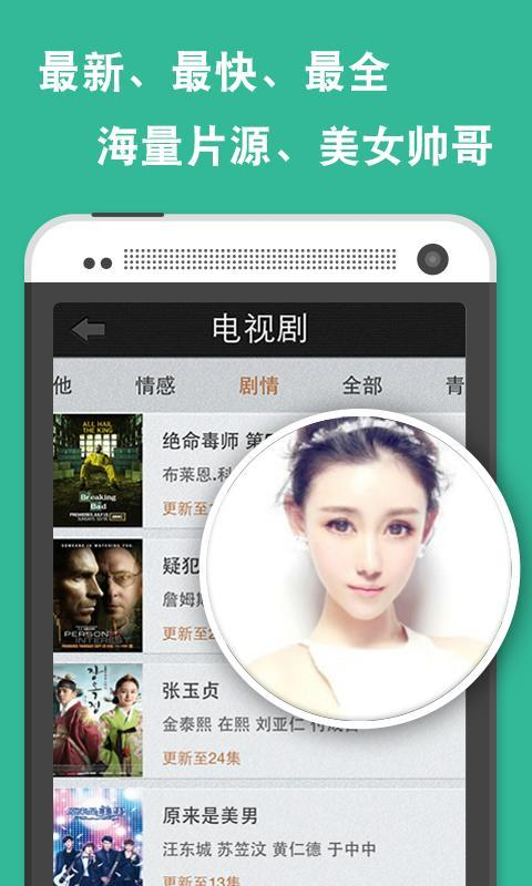 androidabot transformer applocale|討論androidabot transformer ...