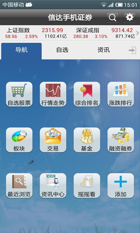 iPhone 軟體- iOS8.1健康裡面的資料來源如何選擇- 蘋果討論區- ...