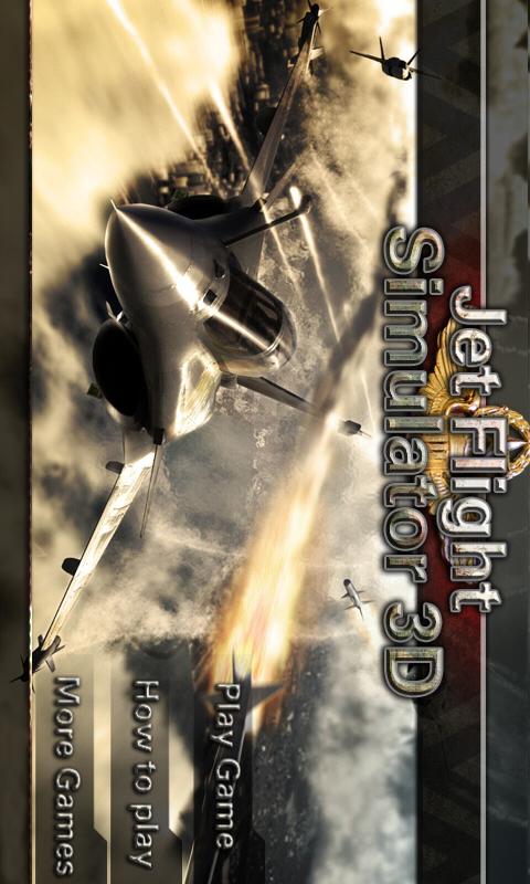 战斗飞机模拟3D