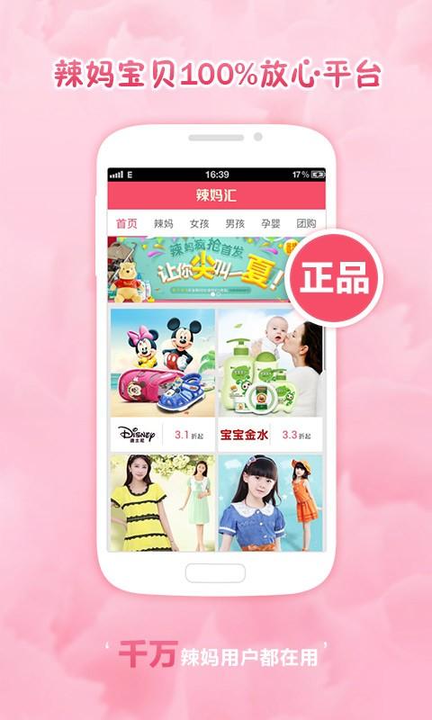 微博辣妈大赛,惊现大批95后萌妹纸! - YouTube