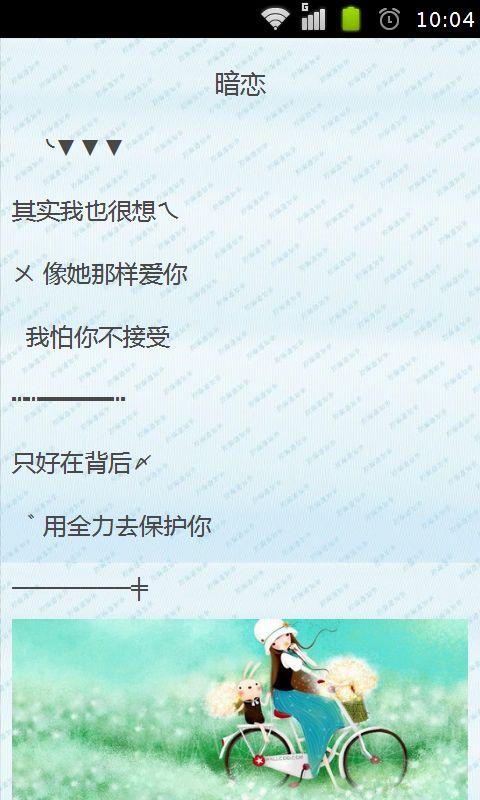 【免費個人化App】qq分组大全-APP點子