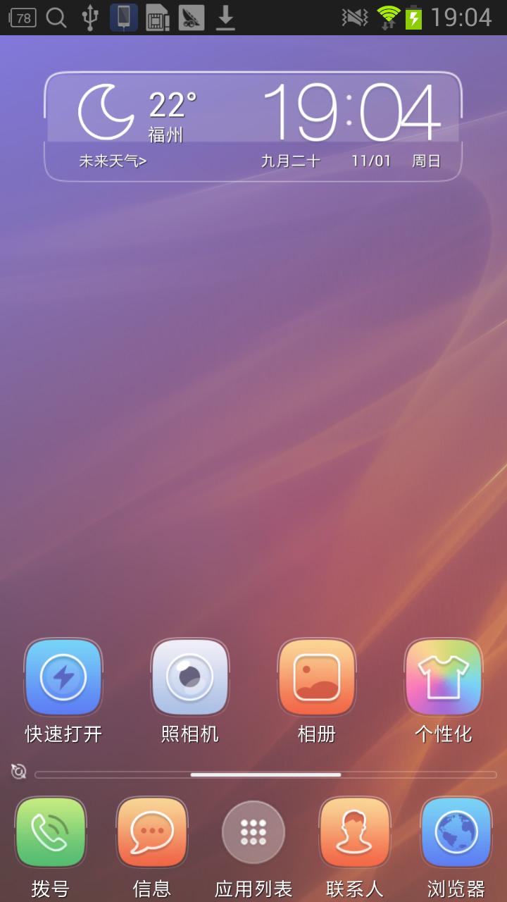 【APP】PicsArt製作iphone桌布作法:: 不用JB :: @ Joys & Lu 的生活 ...