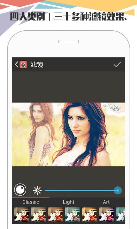 玩攝影App|Instabox免費|APP試玩
