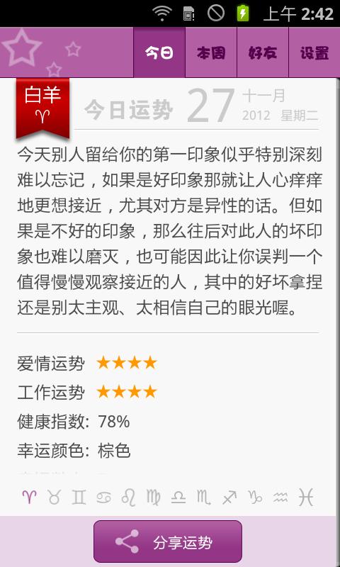 Quick Browser - Fiiser 飛搜APP 搜尋引擎