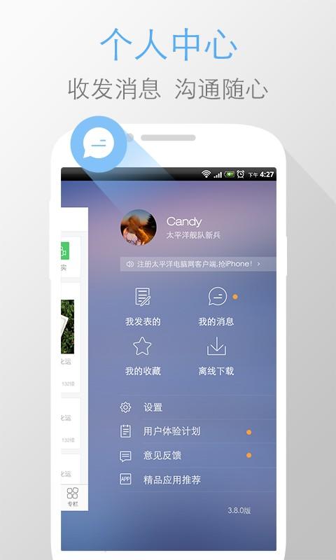 玩生產應用App|太平洋电脑网免費|APP試玩